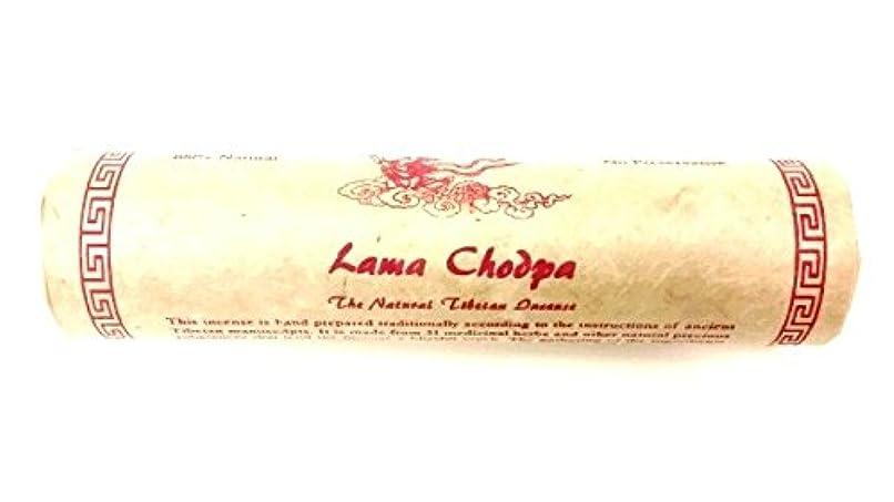 毎週石化するクレデンシャルLama Chodpa 天然チベットの聖なるお香 リラクゼーション Large Tube - 60 Sticks