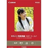 (業務用50セット) キヤノン Canon 写真紙 光沢ゴールド GL-101A420 A4 20枚 ds-1731138