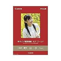 (業務用セット) キヤノン(Canon) 写真用紙・光沢 ゴールド A4 1箱(20枚) 〔×3セット〕
