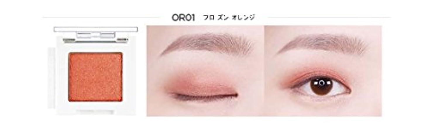 タフ略す再生的[ザ?フェイスショップ] THE FACE SHOP [モノ キューブ アイシャドウ (シマ一) 23カラー] (Mono Cube Eyeshadow (Shimmer) 2.0g - 23 shades) [海外直送品...