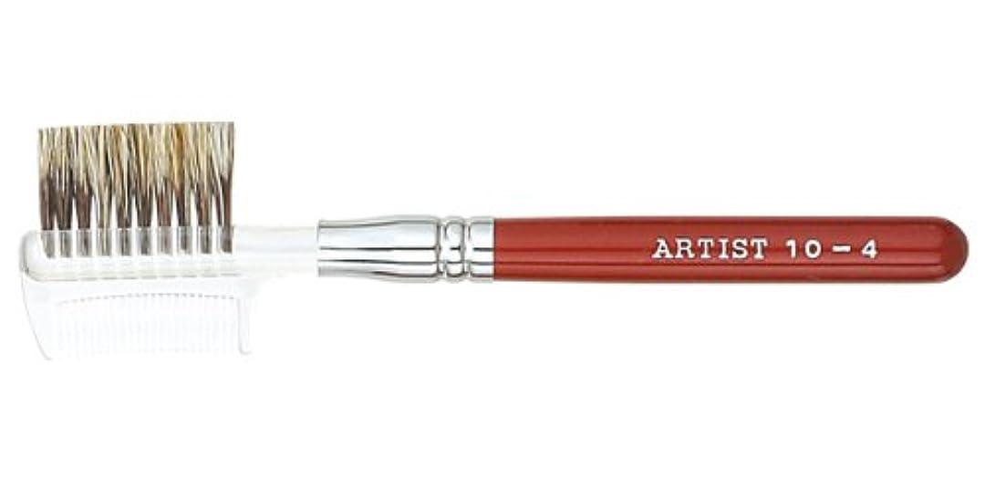 反対する印象的な広島熊野筆 ブラシ&コーム 毛質 ウマ