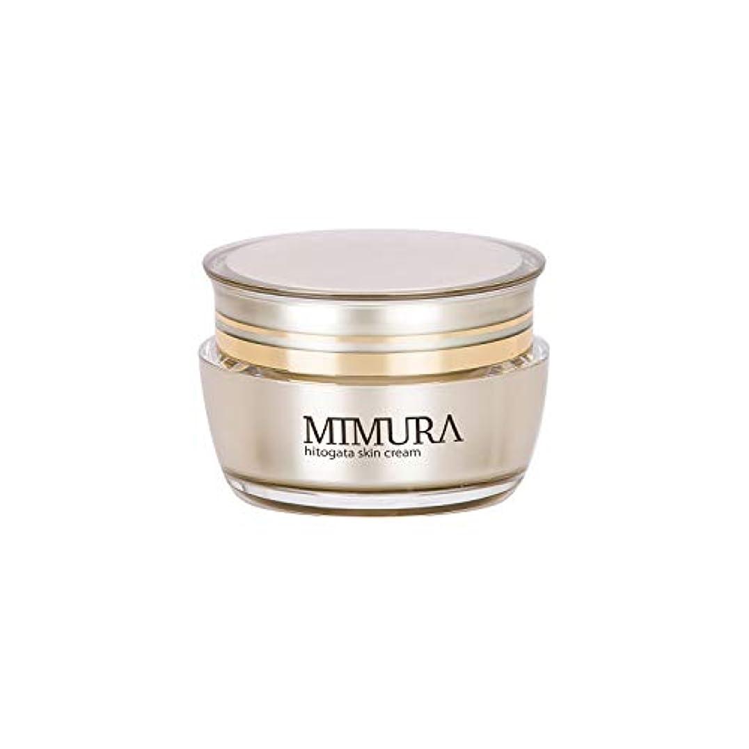 お酢エラー金属ヒト幹細胞 保湿クリーム ブースター ミムラ hitogata スキン クリーム 30g MIMURA 日本製