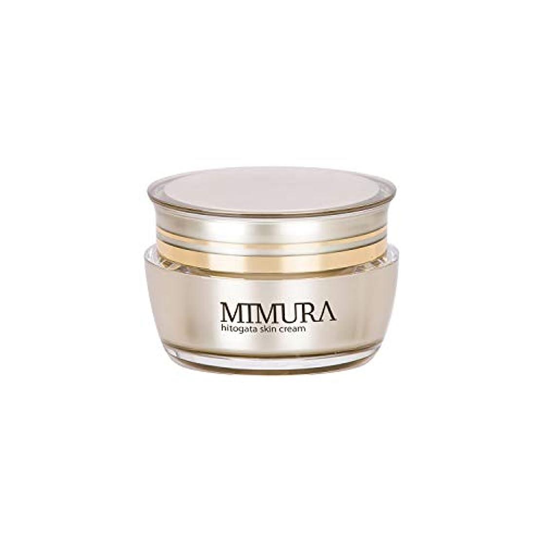 姿勢選択するパワーヒト幹細胞 保湿クリーム ブースター ミムラ hitogata スキン クリーム 30g MIMURA 日本製