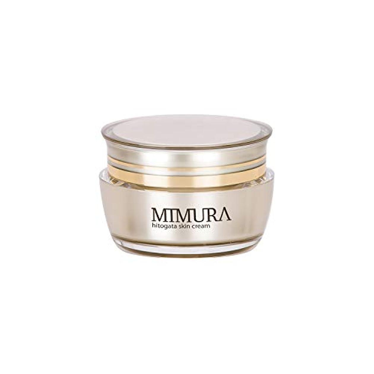 優越呼吸ヒト幹細胞 保湿クリーム ナノ キューブ ミムラ hitogata スキン クリーム 30g MIMURA 日本製