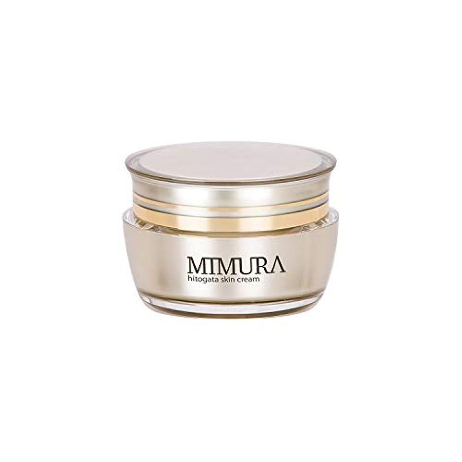 調和のとれた醜い経験的ヒト幹細胞 保湿クリーム ブースター ミムラ hitogata スキン クリーム 30g MIMURA 日本製