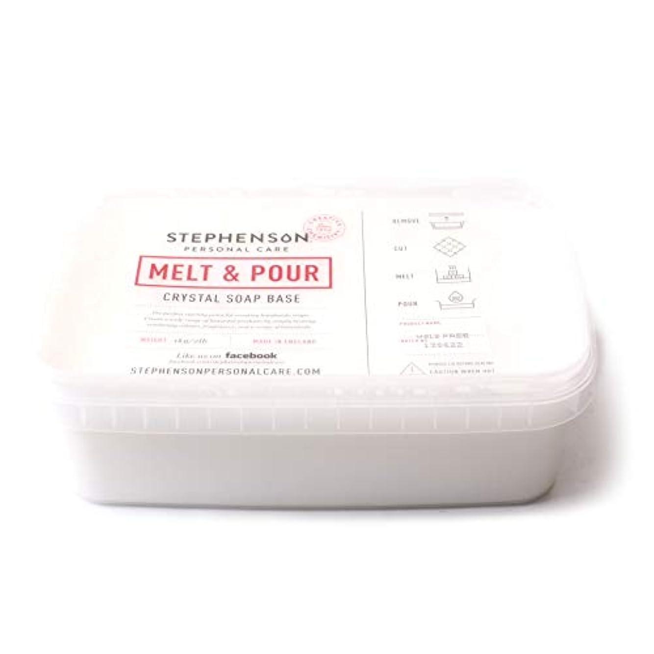 特殊イブ歌うMelt and Pour Soap Base White SLS FREE - 10Kg