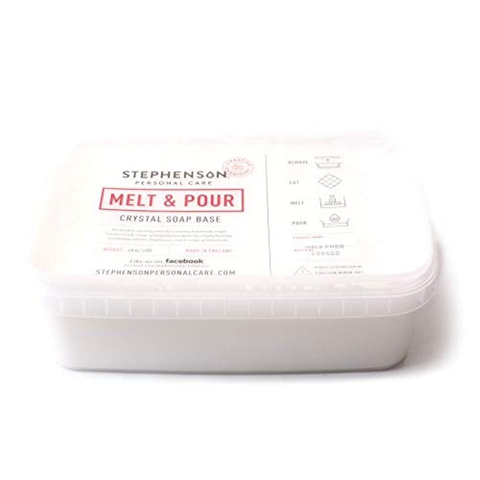 所属刺しますまともなMelt and Pour Soap Base White SLS FREE - 10Kg