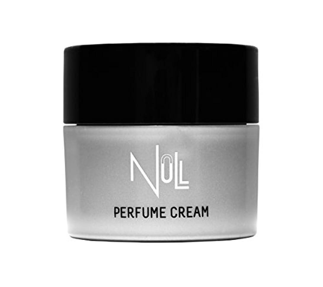 移動架空の細胞NULL 練り香水 メンズ 【さりげなく良い香りを漂わせたい方へオススメ-シトラスムスクの香り】パヒュームクリーム 練香水 香水 香水クリーム ボディクリーム 30g
