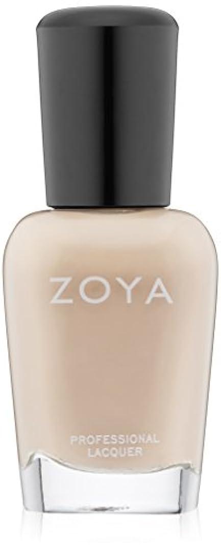 市民権浅い濃度ZOYA ゾーヤ ネイルカラー ZP585 CHO チョウ 15ml  ピーチベージュ マット 爪にやさしいネイルラッカーマニキュア