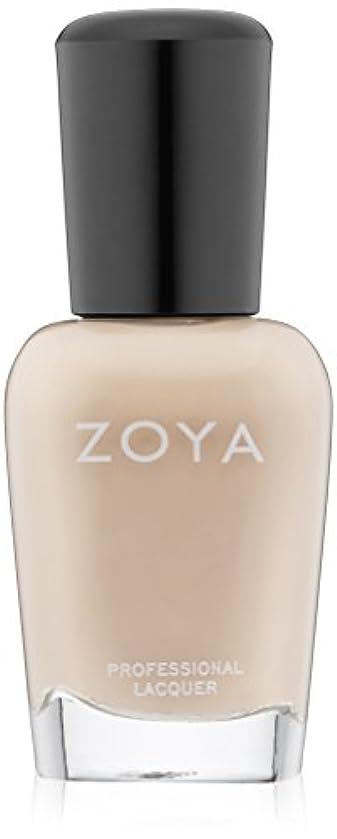 グラスうがい作り上げるZOYA ゾーヤ ネイルカラー ZP585 CHO チョウ 15ml  ピーチベージュ マット 爪にやさしいネイルラッカーマニキュア