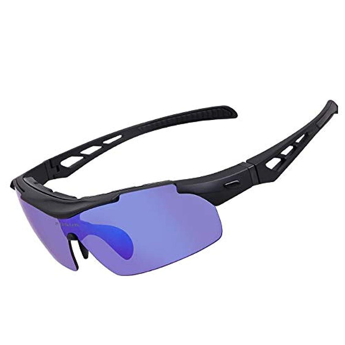 鷲インカ帝国粗い偏光スポーツサングラス交換レンズ サイクリング、野球、釣り、スキーランニング、スポーツサングラス、男性と女性のサイクリングランニング用ドライビンググラス 自転車/山/運転/野球/自転車/釣り/ランニング/ゴルフなどの野外活動男女