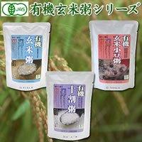 有機 玄米小豆粥 200g入 X20個 セット (1cs) (有機 JAS 国産 玄米 あずき 使用) (即席 レトルト おかゆ) (コジマフーズ オーガニック organic)