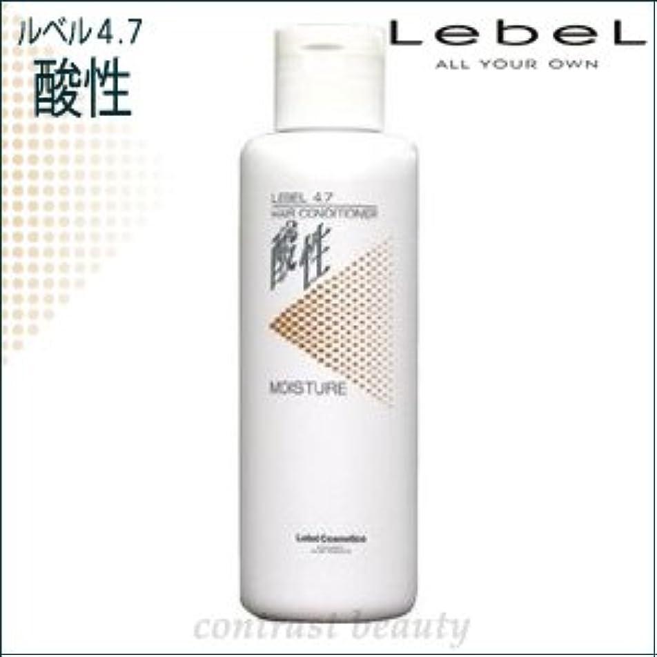 ノートリーフレット支給【X2個セット】 ルベル/LebeL 4.7酸性 モイスチャーコンディショナー 250ml