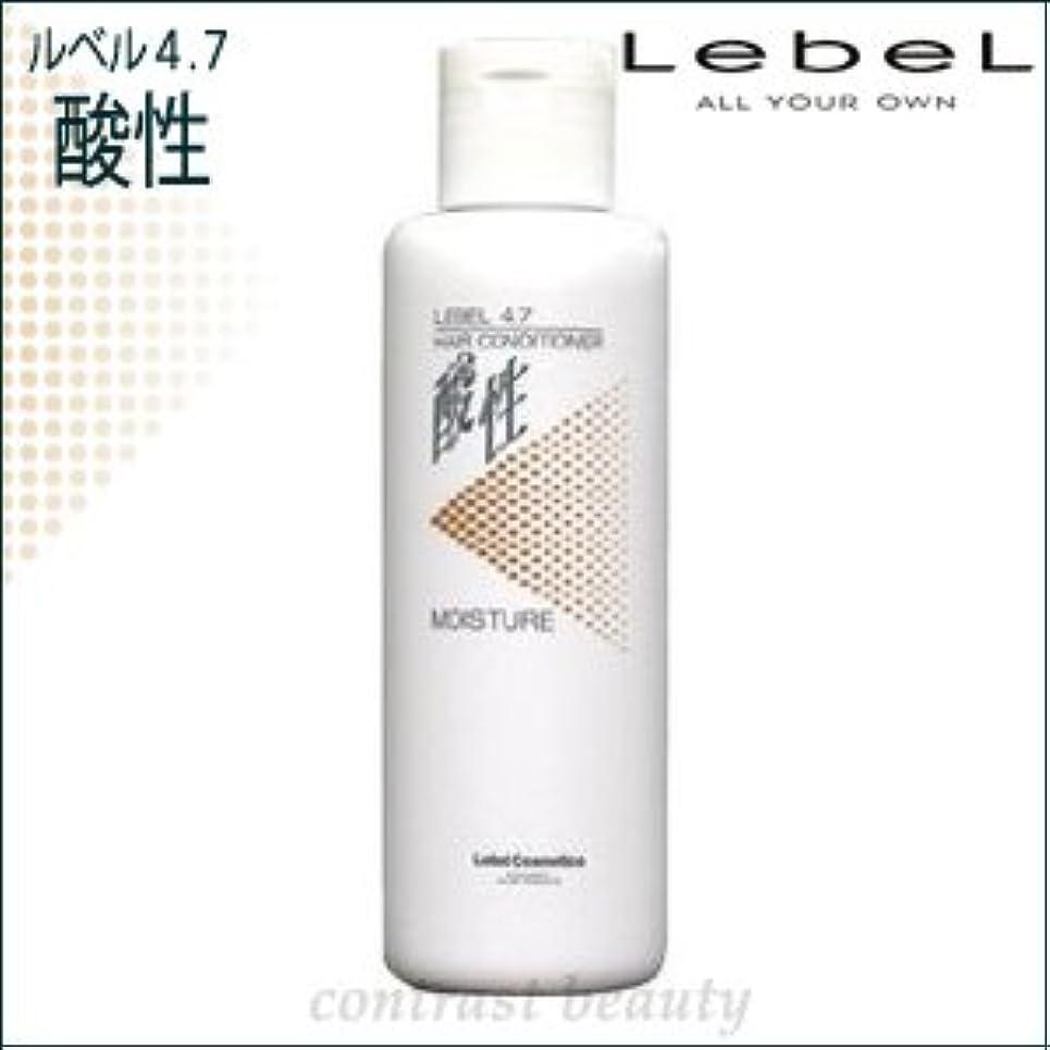 メトリック否認する状況【X2個セット】 ルベル/LebeL 4.7酸性 モイスチャーコンディショナー 250ml