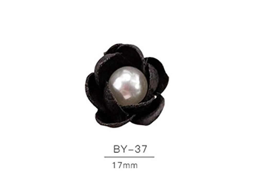 彼自身ランドマーク外科医Osize 2個のカラフルなネイルアート樹脂真珠の宝石類ファブリックネイルアートデコレーションネイルステッカー(黒)