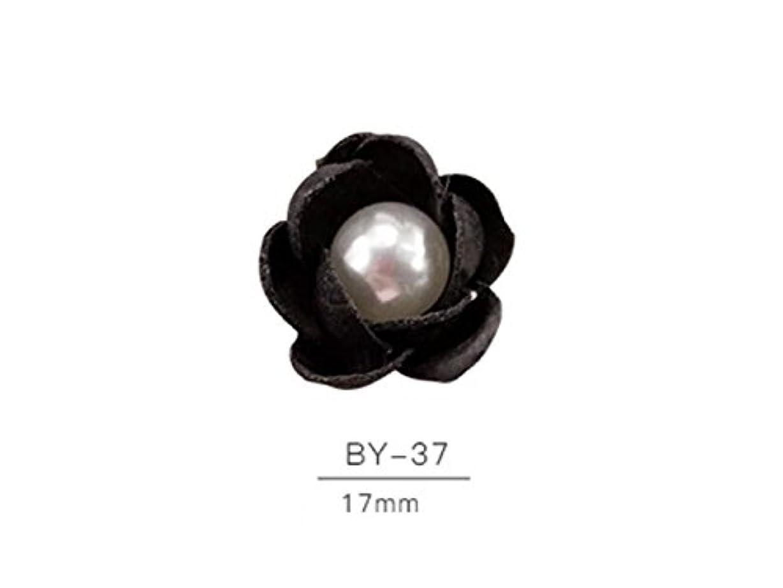 怪しいチャートのりOsize 2個のカラフルなネイルアート樹脂真珠の宝石類ファブリックネイルアートデコレーションネイルステッカー(黒)