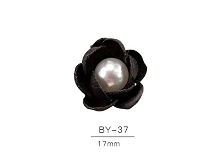 パテ却下する可決Osize 2個のカラフルなネイルアート樹脂真珠の宝石類ファブリックネイルアートデコレーションネイルステッカー(黒)