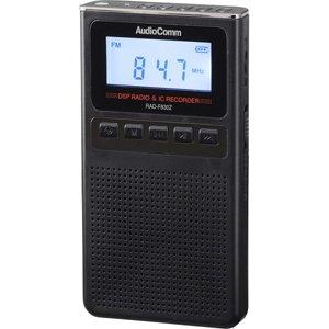 OHM 録音機能付ラジオ RAD-F830Z-K