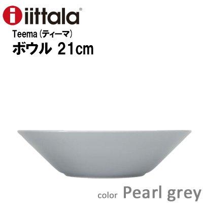 [ イッタラ ] iittala ティーマ Teema ボウル 21cm 北欧 食器 深皿 ディーププレート 1005883 パールグレー Plate Deep Pearl Grey キッチン ボール [並行輸入品]