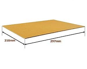 ボックスバンク ダンボール 工作・板 A4 (297×210mm) 3mm厚 50枚セット FB10-0050