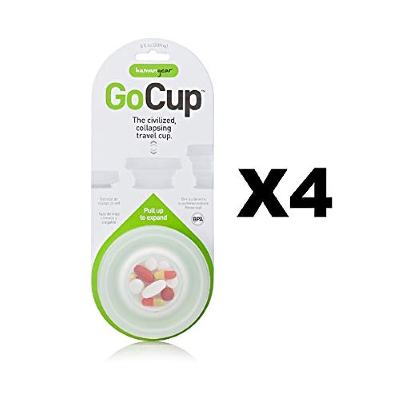 画面波紋知るHumangear GoCup Travel Cup Largeクリア8オンスCollapsibleシリコンタンブラー( 4 -パック)