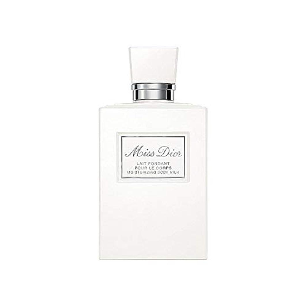 頬骨ギャング特許[Dior ] ディオールミスディオール保湿ボディミルク200ミリリットル - Dior Miss Dior Moisturising Body Milk 200ml [並行輸入品]