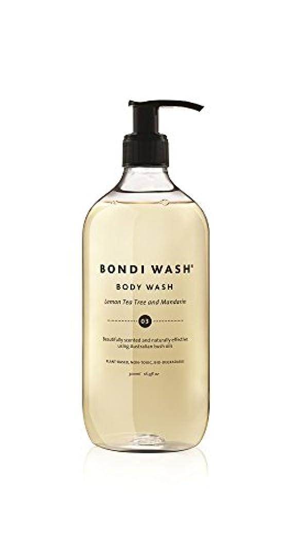 問題前兆現代BONDI WASH ボディウォッシュ レモンティーツリー&マンダリン 500ml