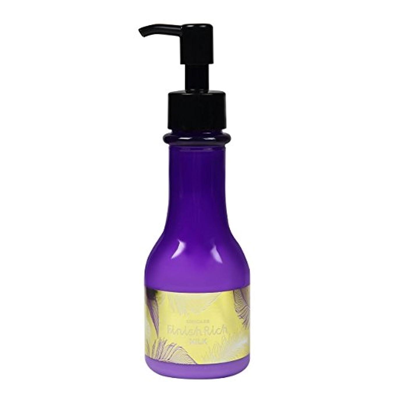 感謝している戦闘求めるユニケアー フィニッシュリッチミルク 120ml 洗い流さないヘアトリートメント