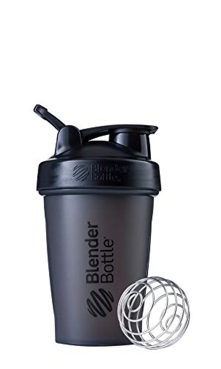 故障に負ける故障ブレンダーボトル 【日本正規品】 ミキサー シェーカー ボトル Classic 20オンス (600ml) ブラック BBCLE20 FCBK