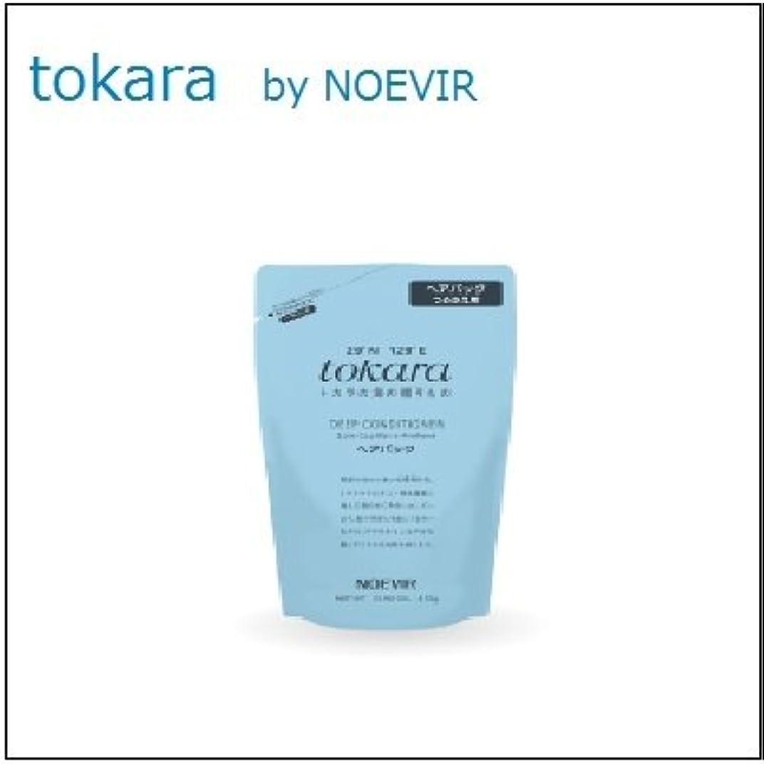 役に立つプット薄めるノエビア トカラの海のヘアパック リフィール(つめかえ用)310g [並行輸入品]