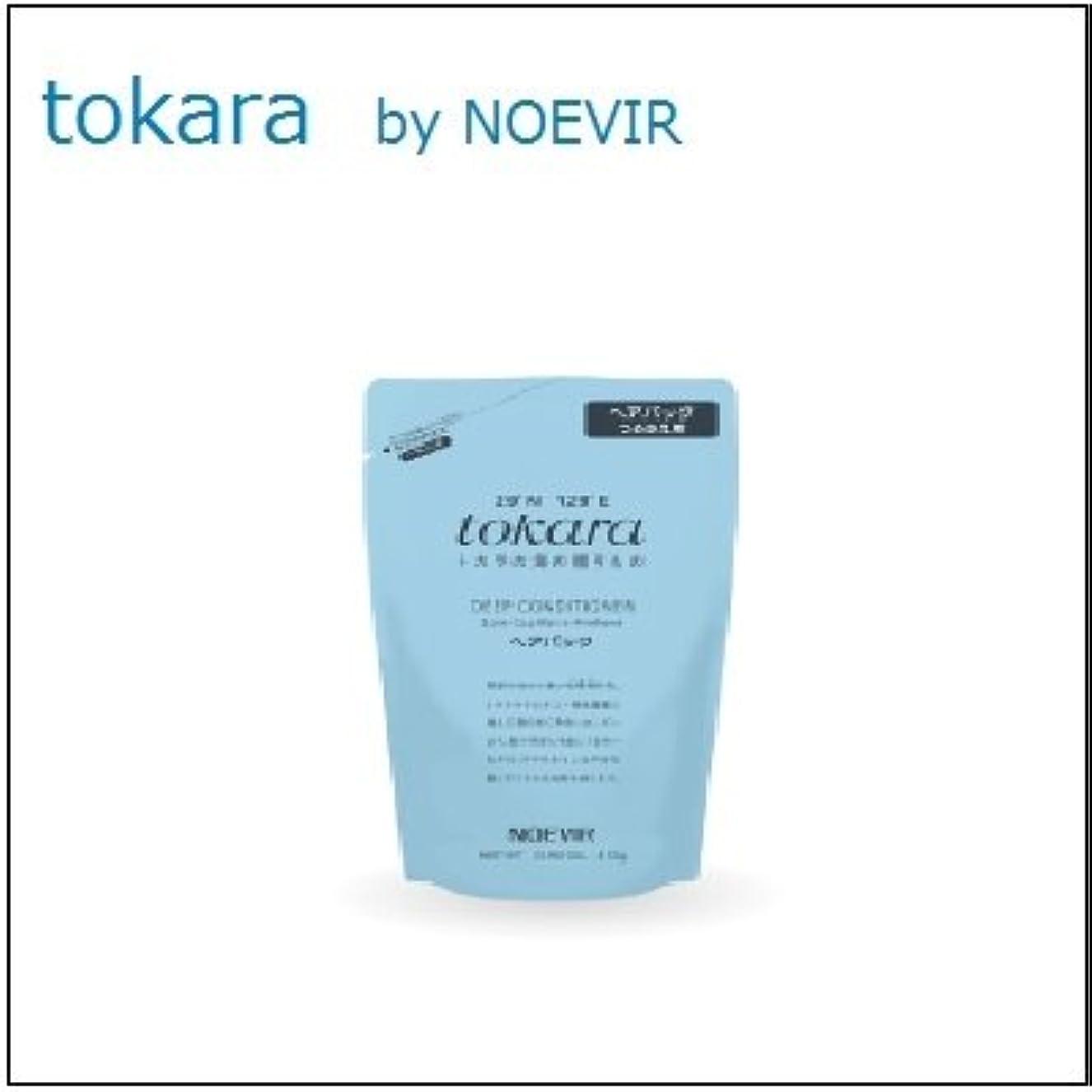 抽象配管不適切なノエビア トカラの海のヘアパック リフィール(つめかえ用)310g [並行輸入品]
