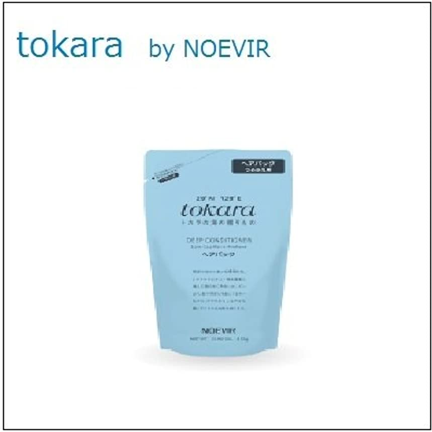 毛布構想する資料ノエビア トカラの海のヘアパック リフィール(つめかえ用)310g [並行輸入品]