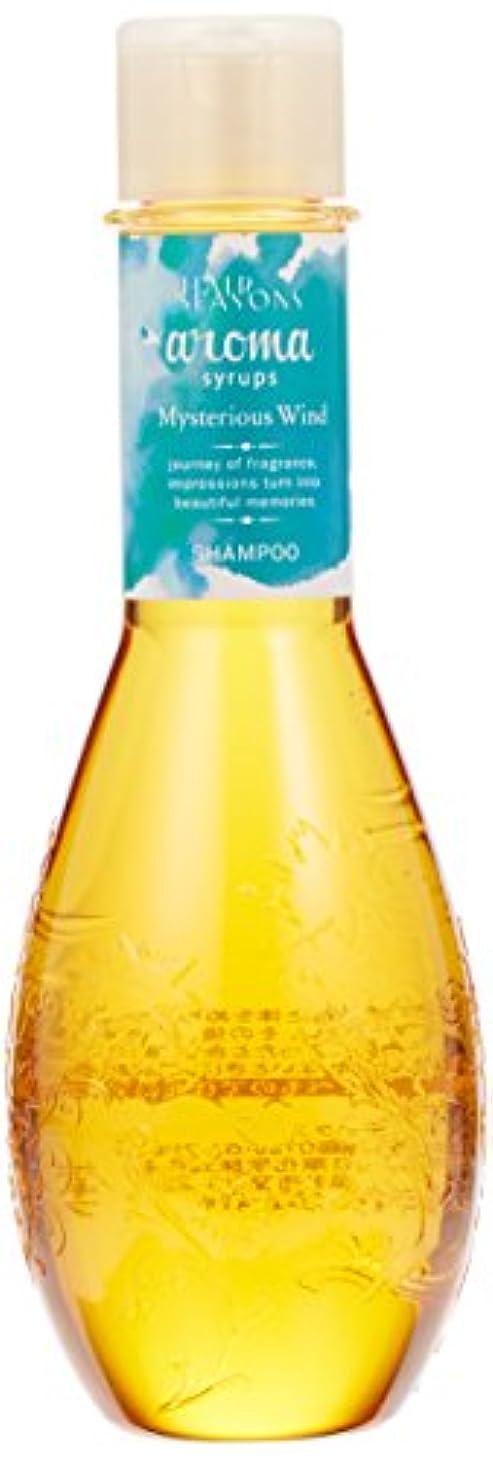 必需品著名な高いデミ ヘアシーズンズ アロマシロップス ミステリアスウィンドシャンプー 250ml