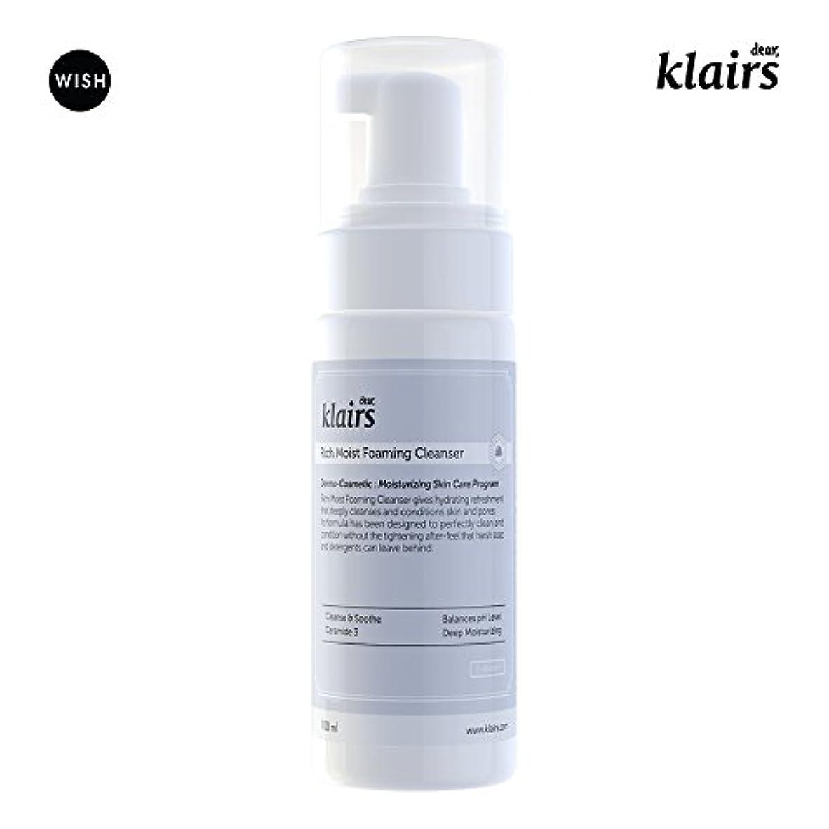 描写割り当て増強KLAIRS(クレアズ) リッチモイストフォームクレンザー, Rich Moist Soothing Cleanser 100ml[並行輸入品]