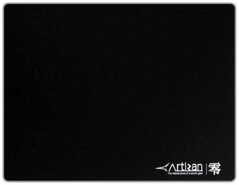 移動する勧めるライターARTISAN 零 SOFT M ブラック