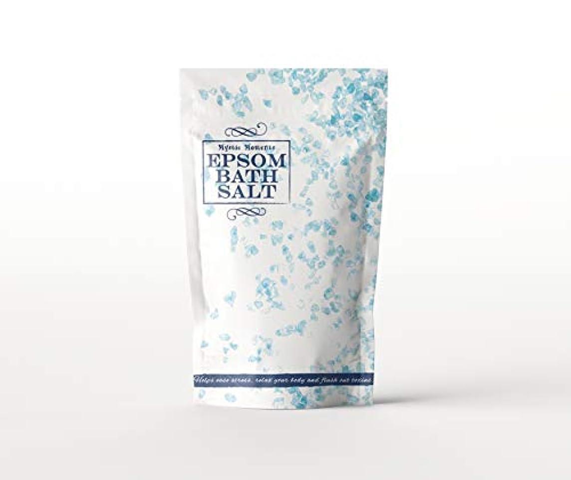 コントローラ連邦チェリーEpsom Fine Bath Salt - 5Kg