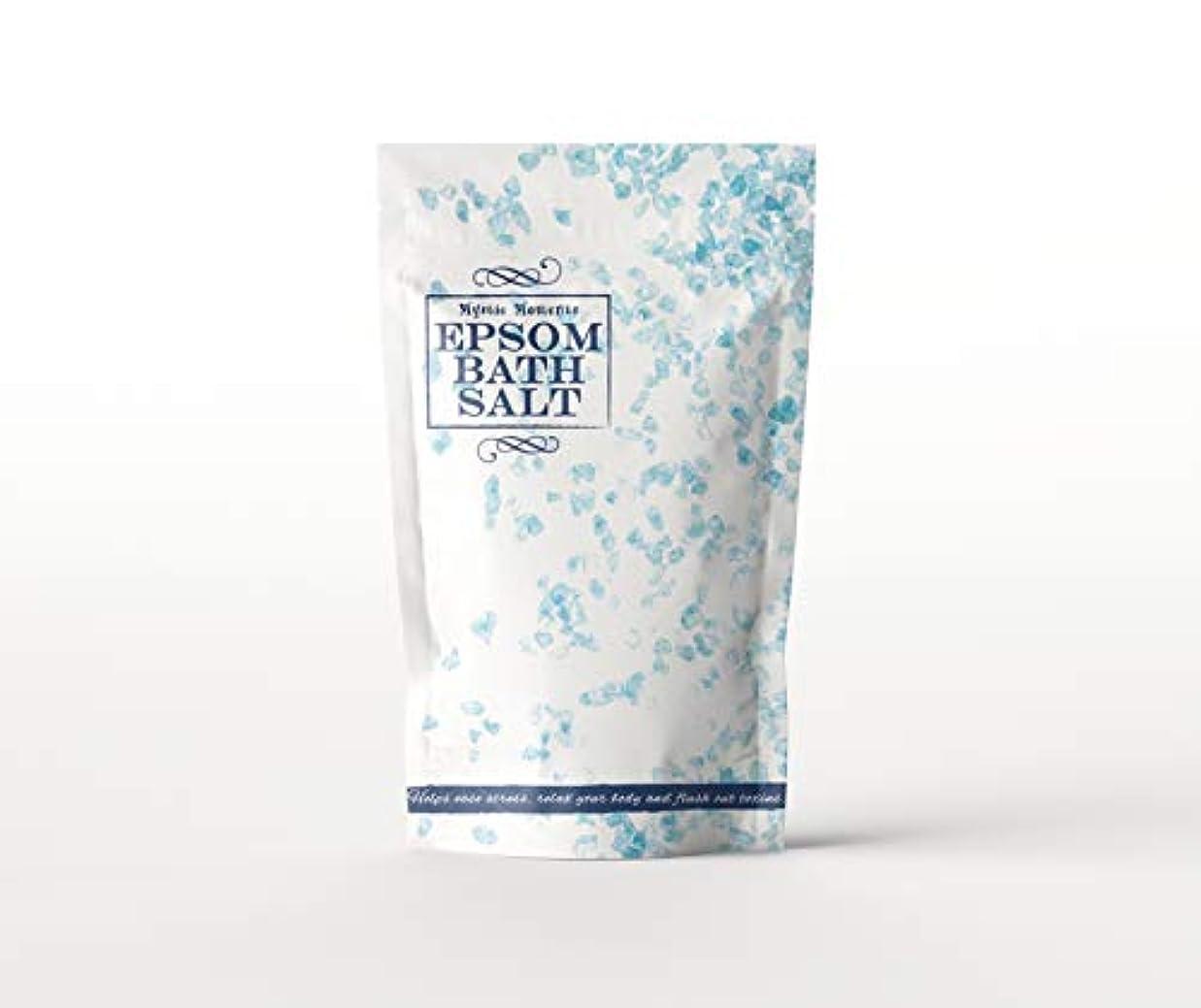 ボクシング補充影響力のあるEpsom Fine Bath Salt - 500g
