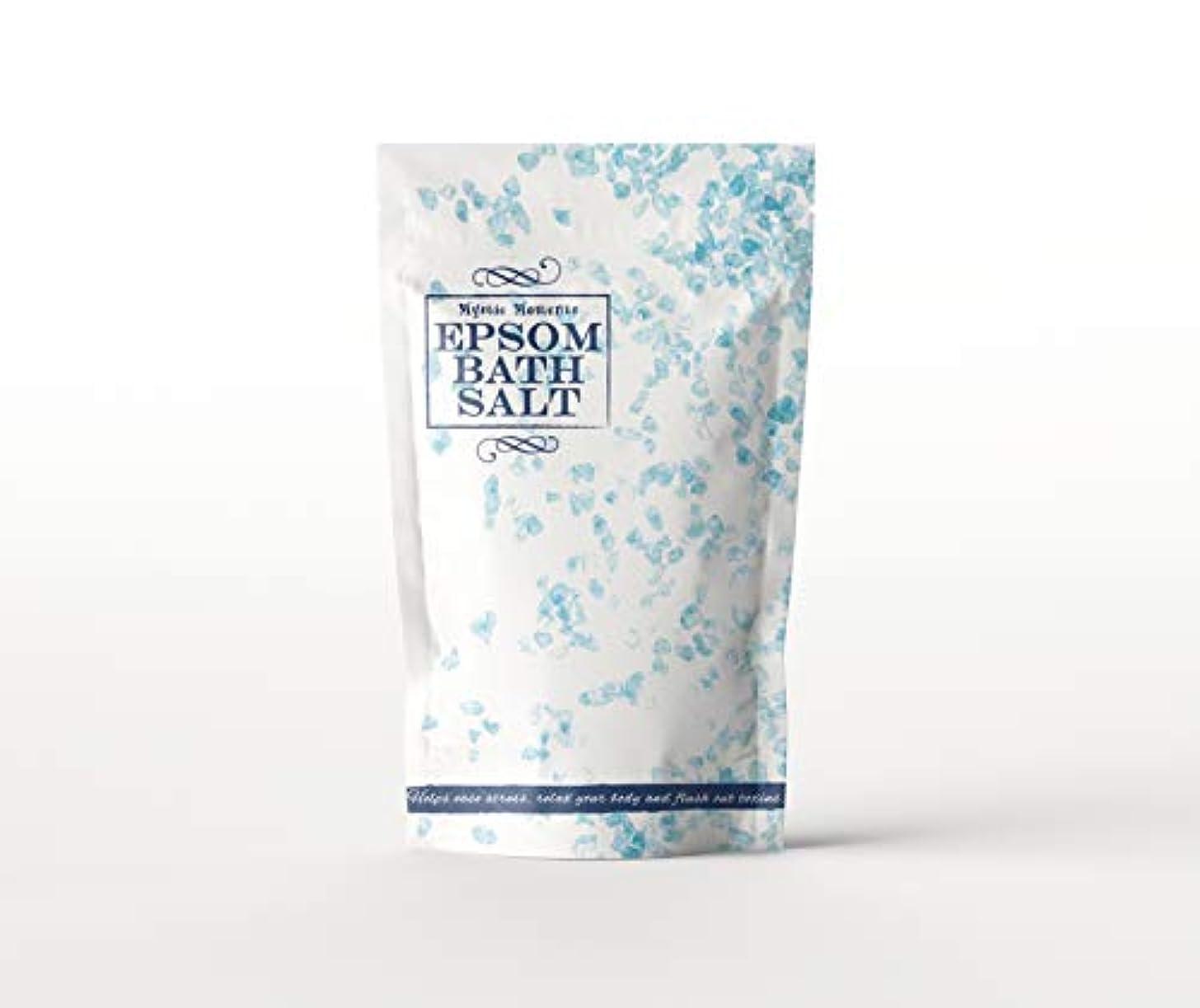 Epsom Fine Bath Salt - 5Kg