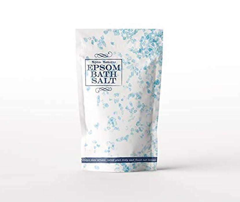 政治的思い出節約Epsom Fine Bath Salt - 500g