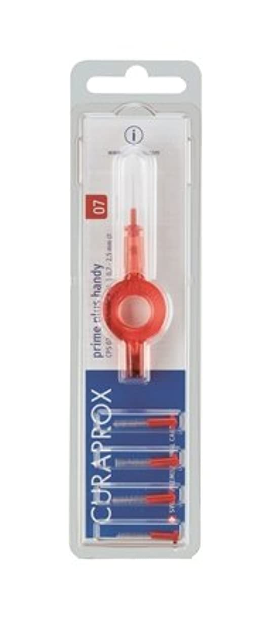 陽気な関与する干渉クラプロックス 歯間ブラシ プライムプラスハンディ07赤