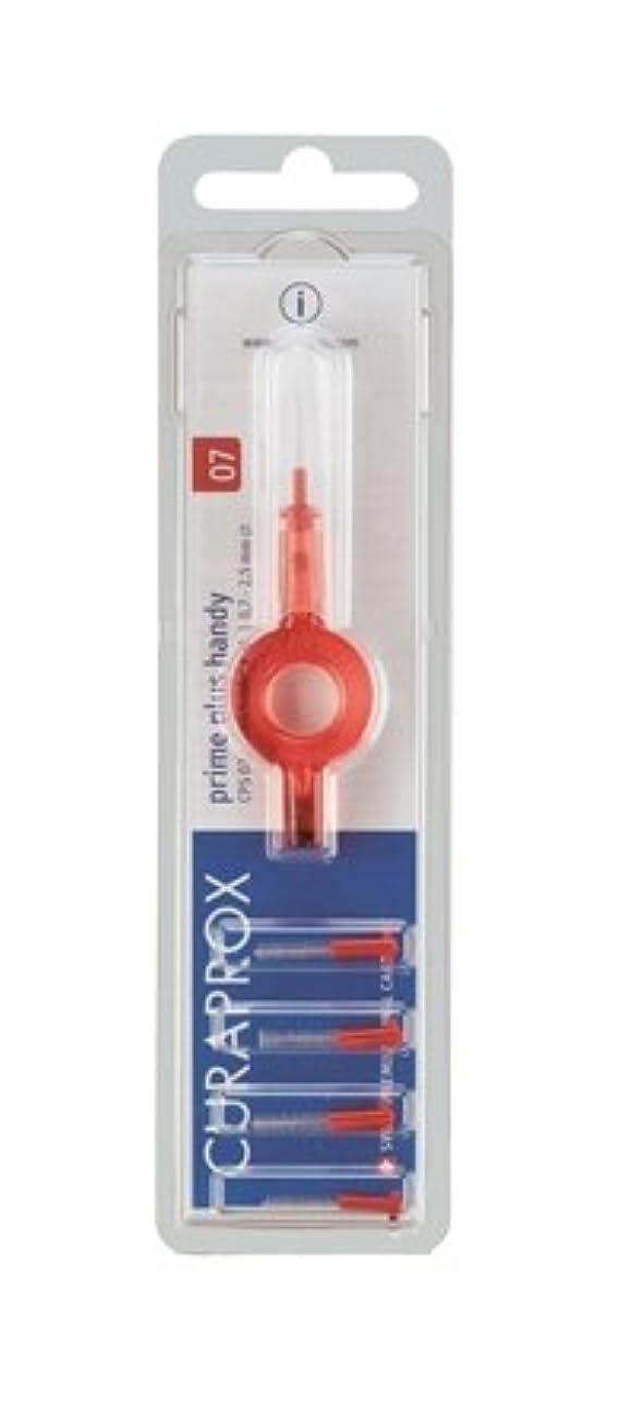 移植ブランチ浸すクラプロックス 歯間ブラシ プライムプラスハンディ07赤