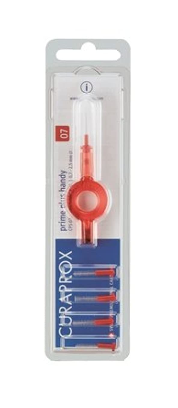 評価プラスロードハウスクラプロックス 歯間ブラシ プライムプラスハンディ07赤