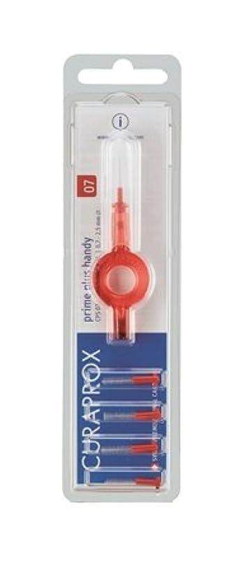 グローブ怒っている持続するクラプロックス 歯間ブラシ プライムプラスハンディ07赤