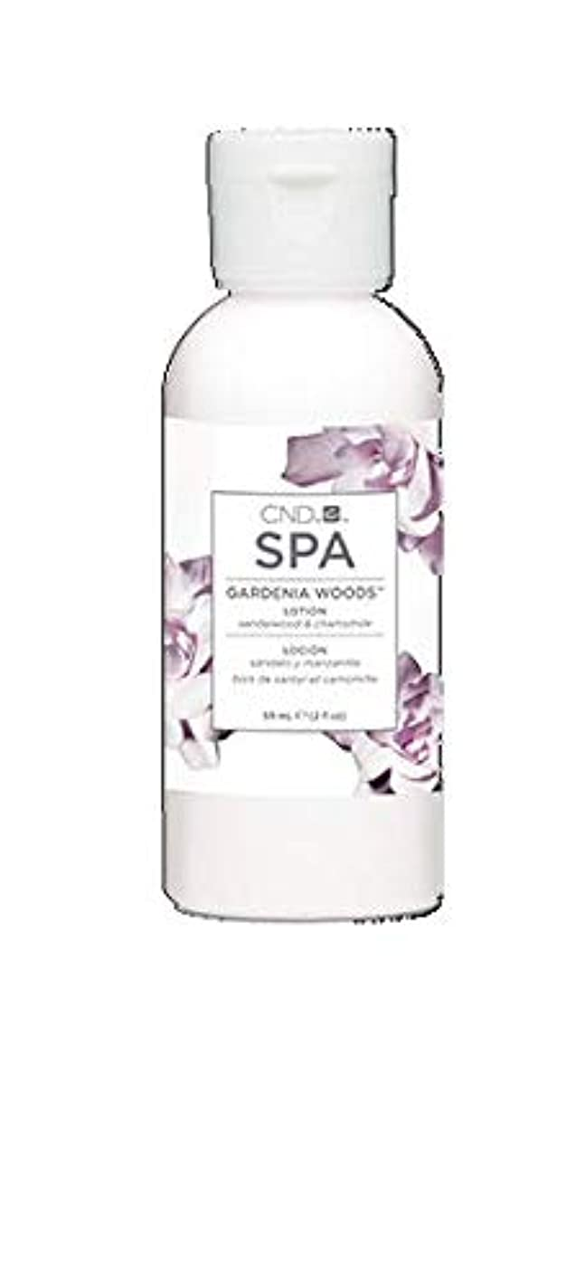 元気な誕生日媒染剤CND Spa - Gardenia Woods Lotion - 2oz / 59ml