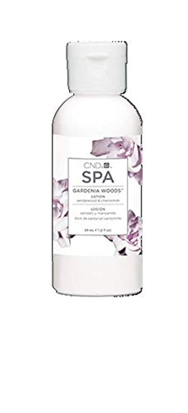 バースト不道徳トンCND Spa - Gardenia Woods Lotion - 2oz / 59ml
