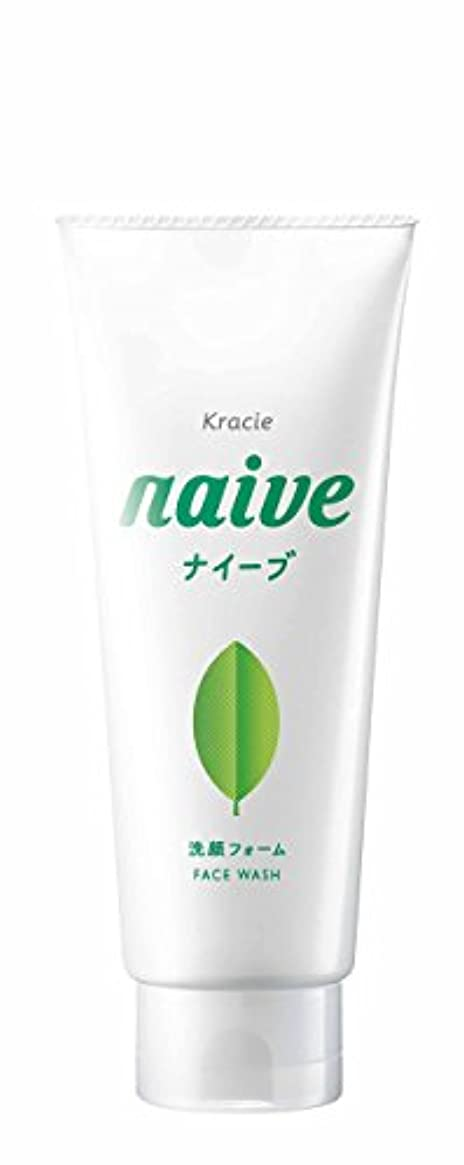 治世ビットキャンセルナイーブ 洗顔フォーム (お茶の葉エキス配合) 130g