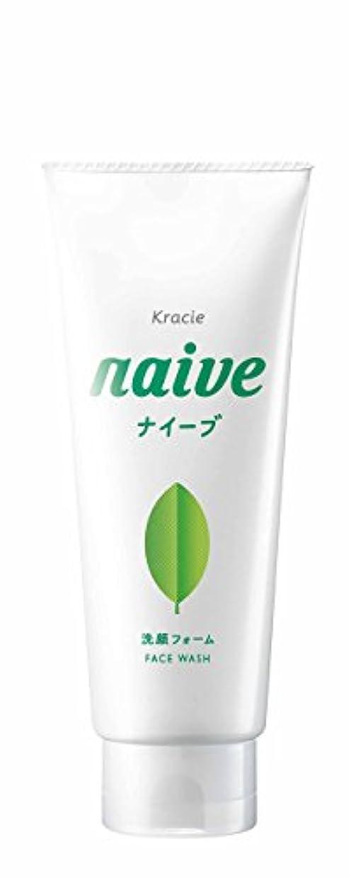 記憶に残るとは異なり超越するナイーブ 洗顔フォーム (お茶の葉エキス配合) 130g