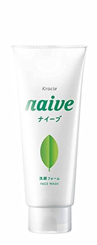 ボーナス超える物思いにふけるナイーブ 洗顔フォーム (お茶の葉エキス配合) 130g