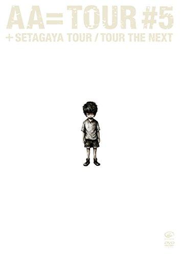 TOUR #5 (初回限定盤) [DVD]