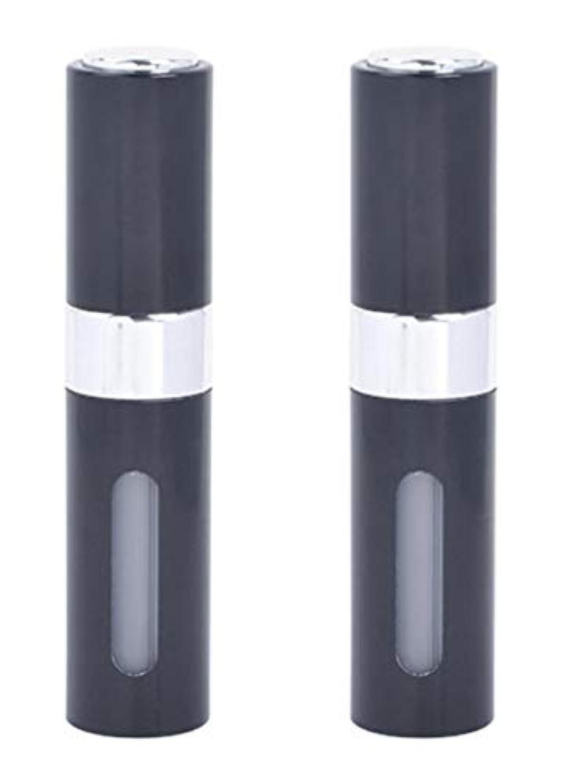 アクアミー ワンタッチ 補充 アトマイザー クイック 詰め替え 携帯 香水 スプレー 8ml (2個組, ブラック)